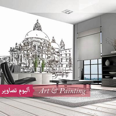 Art-&-Painting