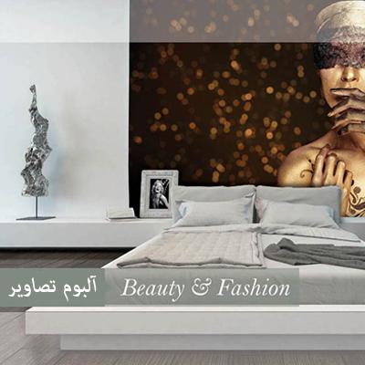 beauty-&-fashion